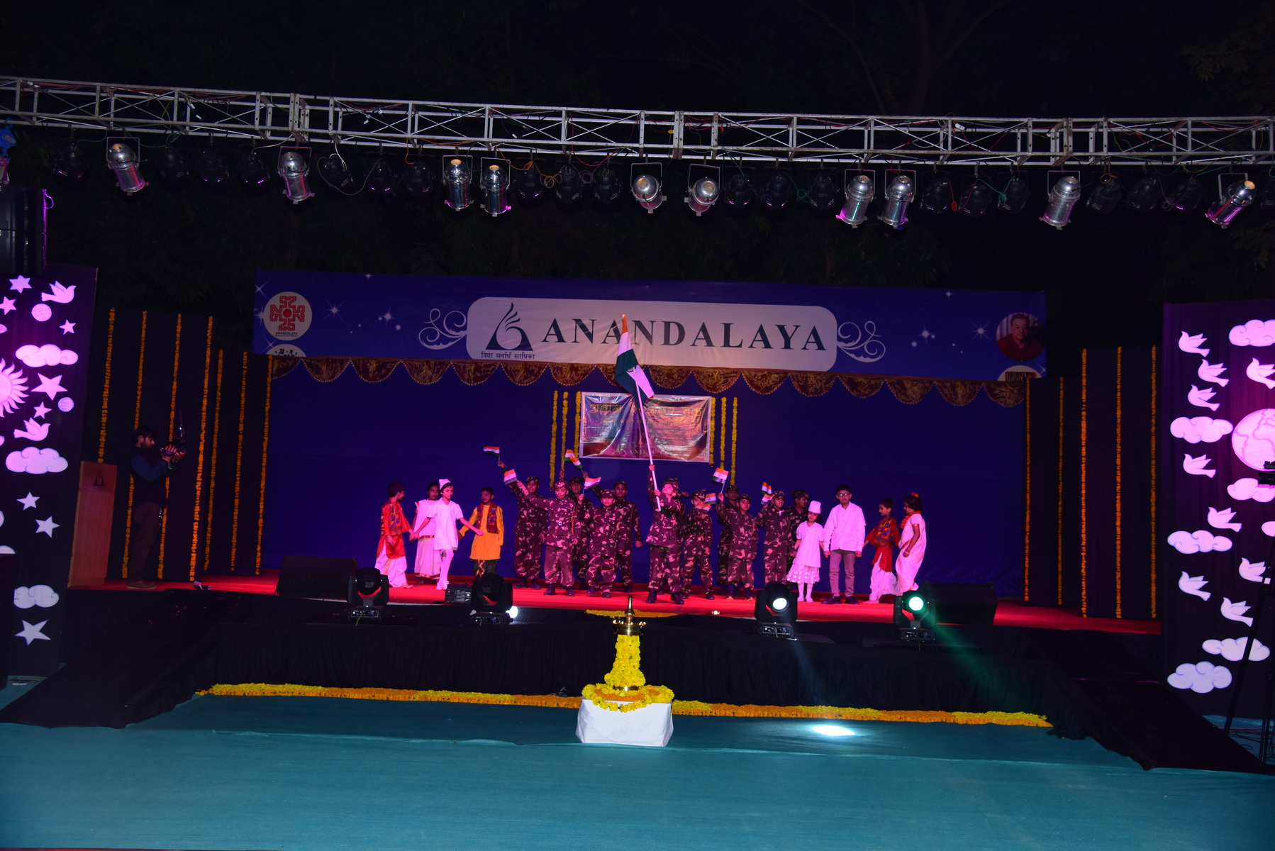 Annual Day - 1