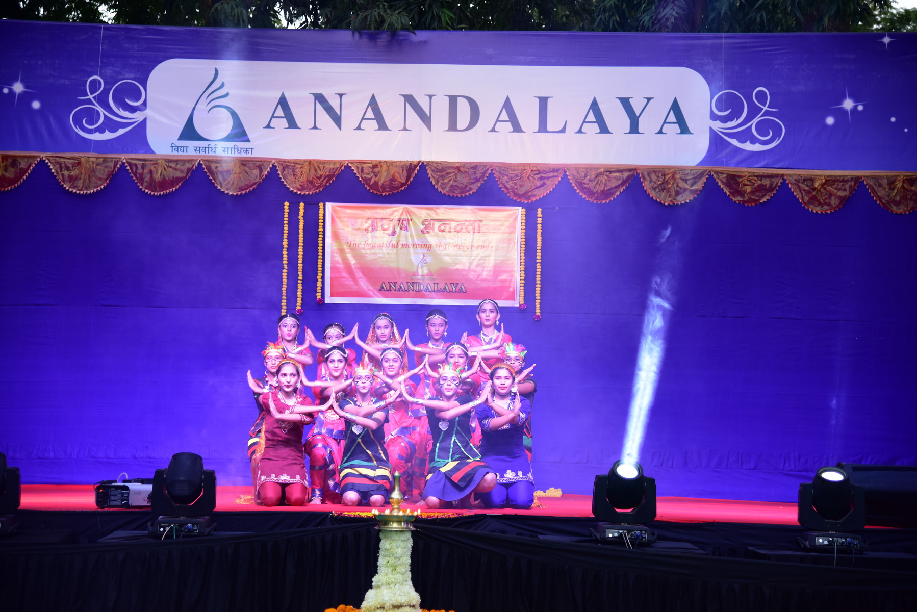 Annual Day - 2